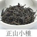 正山小種(無燻香・中国紅茶)40g