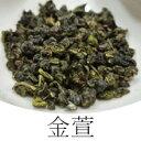 金萱茶(清香・台湾烏龍茶)50g