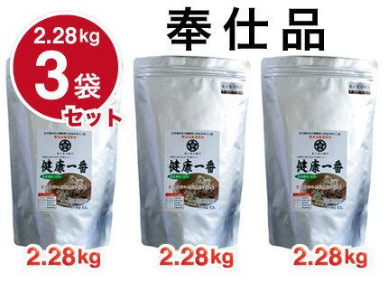プライムケイズ 嵐山善兵衛の健康一番(2.28kg×3袋セット)【】
