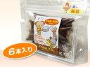プライムケイズ プライムレバー(6本入り)【犬 猫ペット おやつ ソーセージ 肉 鶏】