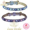 【Luxe birdie】Luxeグランマルチカラー(Lavender&smokyblue) size25【猫 小型犬 カラー/首輪/セレブ/送料無料】