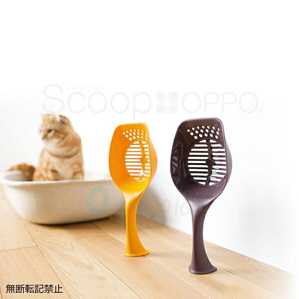 OPPOScoop(スクープ)猫用品ペット猫砂トイレ用品トイレスコップ