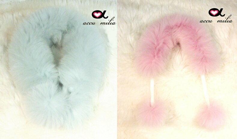 accu milia(アキュミリア)  フォックスマフラー(S)【小型犬 犬用 マフラー 首巻き セレブ /送料無料】 フィンランド製のSAGAフォックスを使用した最高品質のマフラーです