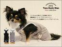 Coo Couture (クークチュール) テラヘルツワン・ランニングカバーオール【小型犬 中型犬 ウエア/ テラヘルツワン/ 犬 免疫力アップ 血流促進 テラヘルツ波/ 犬服 ウエア ロンパース カバーオール】