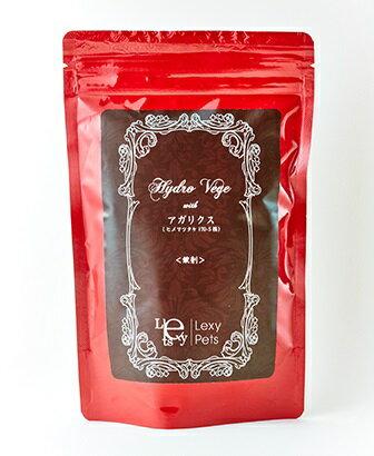 Lexy Pets(レクシーペッツ) Hydro Vege - Red (粉末)