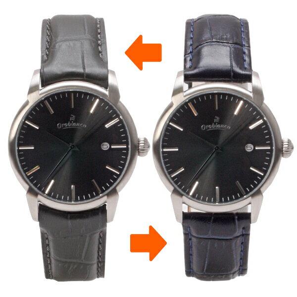 Orobianco オロビアンコ Men's JOKER × TiCTAC ×Orobianco トリプルコラボ 【国内正規品】 腕時計 OR-0058-MJT1 【送料無料】【き手数料無料】