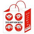 【腕時計3本入で1万円】2017 TiCTAC 福袋 HAPPY BAG WEB-HAPPYBAG【送料無料】【代引き手数料無料】10P03Dec16