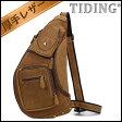 TIDING BAG 大容量マチ拡張機能 iPad対応 耐久性 厚手牛革 本革 レザー メンズ ボディバッグ ワンショルダーバッグ ベルト開閉可能 ブラウン色 鞄 iPad ペットボトル デジカメ 折り畳み傘など収納可 10P27May16