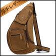 潮牛 大容量マチ拡張機能 iPad対応 耐久性 厚手牛革 本革 レザー メンズ ボディバッグ ワンショルダーバッグ ベルト開閉可能 ブラウン色 鞄 iPad ペットボトル デジカメ 折り畳み傘など収納可 楽天カード分割 10P03Dec16