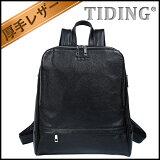 TIDING BAG ���ä��� �饦���zip ��� ��ǥ����� �ܳ� ���å����å� 14PC A4�б� 2WAY���� �� �֥�å��� ������ �쥶�� ���� �ǥ��ѥå� �Хå��ѥå� ��ž�� ι�� �̶��̳� �����奢�� �� 10P27May16