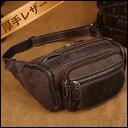潮牛 ポケット多数 メンズ ウエストバッグ ヒップバッグ 本革 厚手牛革 レザー ダークブラウン色 ビンテージ 2WAY ボディバッグ 鞄 楽天カード分割 10P03Dec16