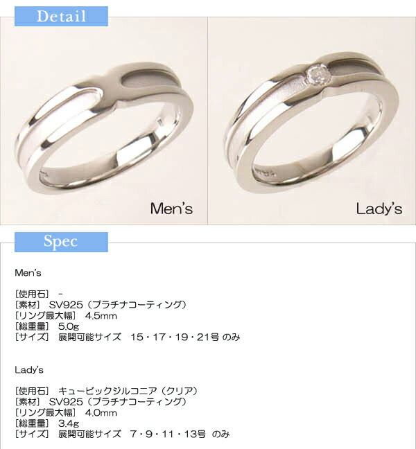 【送料無料】マットラインペアリング指輪【プラチ...の紹介画像2