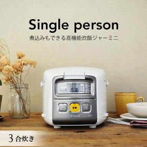 週末特価 タイガー 炊飯器 マイコン 3合 JAI-R551 ホ