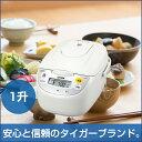 タイガー 炊飯器 マイコン (1升) JBH-G181 ホワイト タイガー魔法瓶 炊飯ジャー 炊