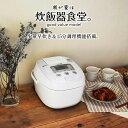 タイガー IH炊飯器 1升 JPE-B180 タイガー魔法瓶 炊飯ジャー 炊きたて IH 炊飯器 調理 早炊き 調理 時...