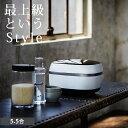 タイガー グランエックス 土鍋 圧力IH炊飯器 5.5合 J...