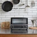 タイガー オーブントースター KAK-H100K ブラック ワイド 調理 コンパクト