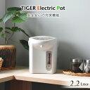 タイガー魔法瓶 マイコン電動ポット 2.2L PDR-G22...