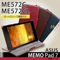 ������̵��������Բġ����ֻ����Բġ�Hy+ASUSMemoPad7ME572C/ME572CL�ӥ�ơ���PU���������С�(�����ȥ����ǽ��2�ʳ�����Ĵ�ᵡǽ���ϥ�ɥ��ȥ�å��դ�)��smtb-tk��