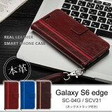 ������̵��������Բġ����ֻ����Բġ�Hy+ Galaxy S6 edge(����饯����S6���å�) SC-04G SCV31 �ܳץ쥶�������� ��Ģ�� (�ͥå����ȥ�åס������ɥݥ��åȡ�������ɵ�ǽ�դ�)����åɡ��֥饦�֥롼��smtb-tk��