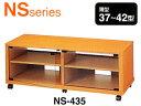 【投げ売りセール!】 ハヤミ工産 Hayami Industry TIMEZ タイメッツ 28型〜37型薄型テレビ対応ミニコンベンチ NS-435