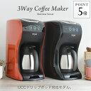 タイガー コーヒーメーカー 【カフェバリエ】 ACT-B040(0.54L) 真空 ステンレス サーバー 3WAY おしゃれ 人気