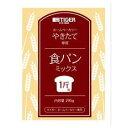 タイガー ホームベーカリー専用 食パンミックス KBC-MX10W 0