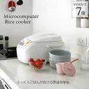 【ポイント7倍】タイガー魔法瓶 マイコン炊飯器(5.5合)JBH-G101W ホワイト タイガー 炊飯ジャー マイコン 炊飯器
