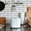 タイガー魔法瓶 マイコン炊飯器 tacook 3合 JBU-A551W ホワイト タイガー 炊飯ジャー 1人暮らし おかず 同時調理