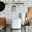 タイガー 炊飯器 マイコン tacook 3合 JBU-A551 ホワイト タイガー魔法瓶 炊飯ジャ...