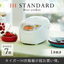タイガー IH炊飯器 1升 JKD-V180 タイガー魔法瓶 炊飯ジャー 炊きたて IH 炊飯器 ホワ