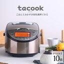 タイガー IH炊飯器 5.5合 JKT-J101TP パール...
