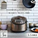 タイガー IH炊飯器 5.5合 JKT-P100TK ダーク...