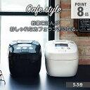 タイガー魔法瓶 圧力IH炊飯器 5.5合 土鍋 コーティング JPB-H102 炊きたて 土鍋 コー