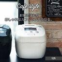 タイガー魔法瓶 土鍋 コーティング 圧力IH炊飯器 1升 JPB-H182WU ホワイト タイガー 炊飯ジャー 土鍋 コーティング 圧力 IH 炊飯器 圧力IH 大麦 デザイン おしゃれ 白