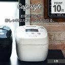 タイガー 圧力IH 炊飯器 1升 JPB-H182 炊きたて...