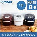 【アウトレット】タイガー魔法瓶 土鍋 コーティング 圧力IH炊飯器 1升 JPC-A180 タイ