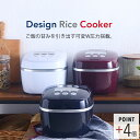 タイガー 圧力IH 炊飯器 1升 JPC-A182 土鍋 コーティング タイガー魔法瓶 炊飯ジャー 圧力 IH 炊きたて もち麦 大麦 麦めし おしゃれ