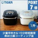 タイガー IH炊飯器 1升 JPE-A180 タイガー魔法瓶...