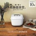 タイガー IH炊飯器 5.5合 JPE-B100 タイガー魔...