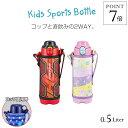 タイガー 水筒 ステンレスボトル 「サハラ」 (500ml) MBO-G050 子ども コップ ダイ...