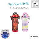 タイガー 水筒 ステンレスボトル 「サハラ」 (500ml)...