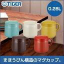 【送料無料】タイガー デスクマグ(0.28L)MCI-A028 ステンレス ボトル マグボトル