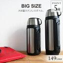 タイガー 水筒 ステンレスボトル 「サハラ」 (1.5L) ...