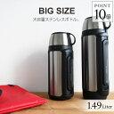 タイガー 水筒 ステンレスボトル 「サハラ」 (1.5L) 水筒 MHK-A151 タイガー魔法瓶 大