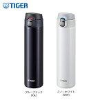 タイガー魔法瓶 ステンレスボトル 水筒 ワンプッシュタイプ 「夢重力」 (0.6L) MMJ-A060KA/WW ブルーブラック/スノーホワイト タイガー 大容量 清潔 軽い