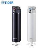 【送料無料】タイガー魔法瓶 ステンレスボトル 水筒 ワンプッシュタイプ 「夢重力」 (0.6L) MMJ-A060KA/WW ブルーブラック/スノーホワイト タイガー 大容量 清潔 軽い