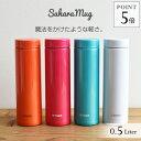 タイガー 水筒 ステンレスボトル MMZ-A501 サハラ ...