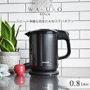 タイガー 蒸気レス 電気 ケトル 「わく子」(0.8L)PCH-G080KP パールブラック