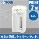 タイガー マイコン電動ポット(4.0L) PDR-G401 ...